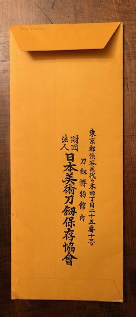 Mitsuaki4.jpg