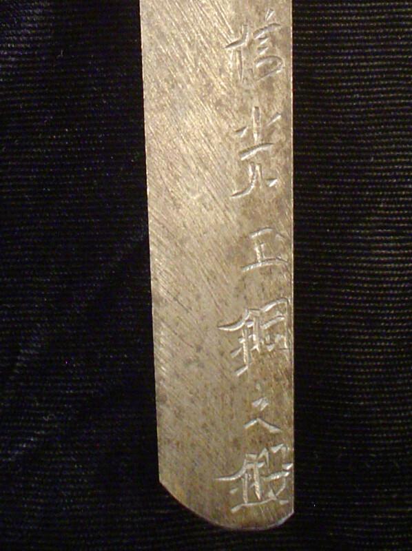 Tamahagne sword 29.jpg