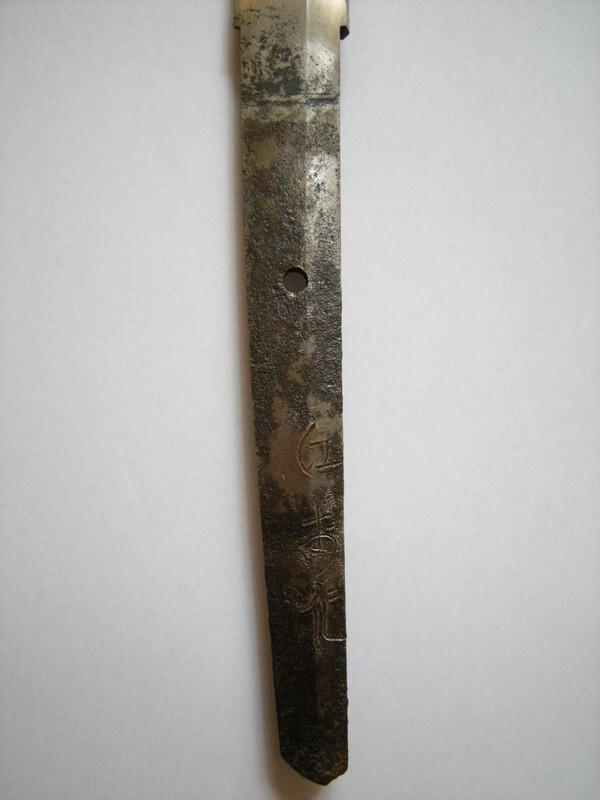 Emura tang (2).JPG