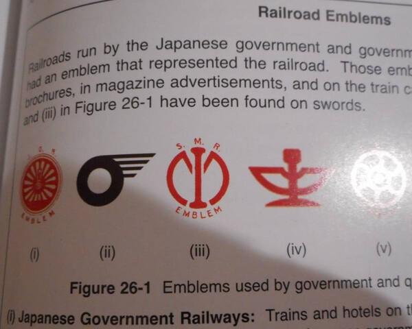 mantetsu manchurian railway sword 46-001.JPG