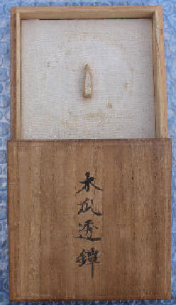 7 Kanji.JPG