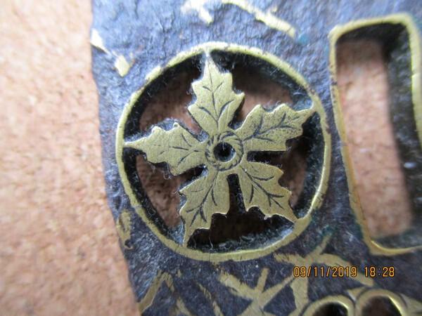 mon engraving 2 rs.JPG