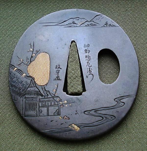 Tsuba 2-1.jpg