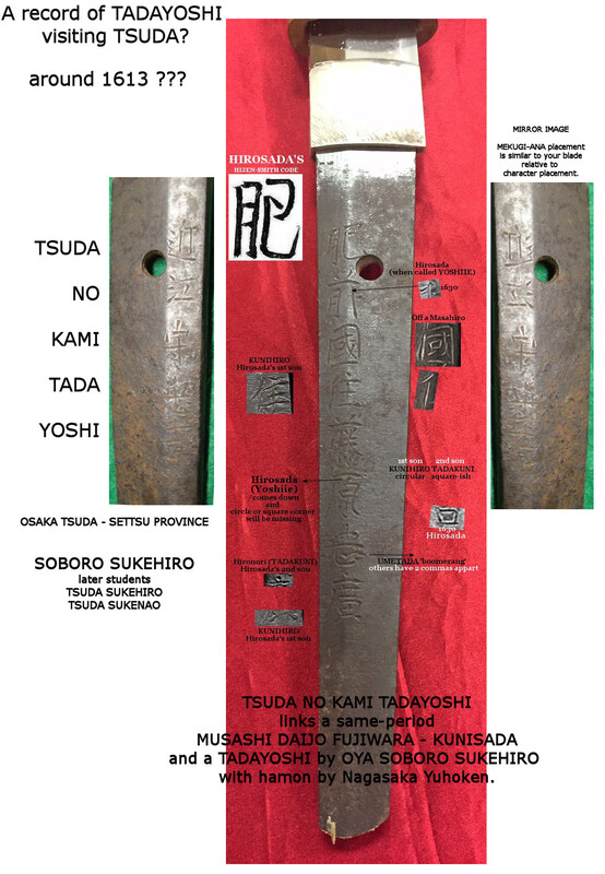 post-3500-0-02049100-1455902535_thumb.jpg