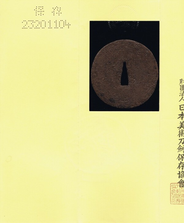 post-221-0-63461700-1432201764_thumb.jpg