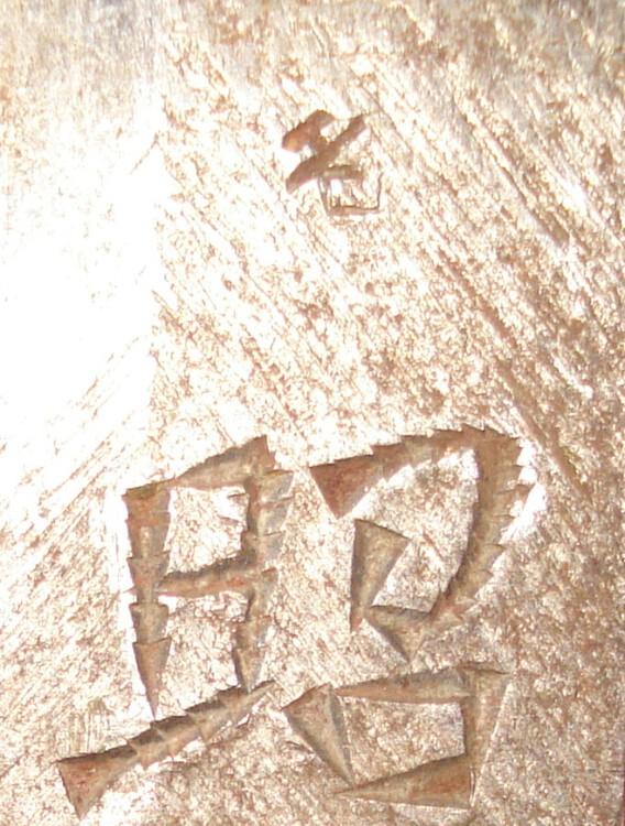 post-2005-14196784914651_thumb.jpg